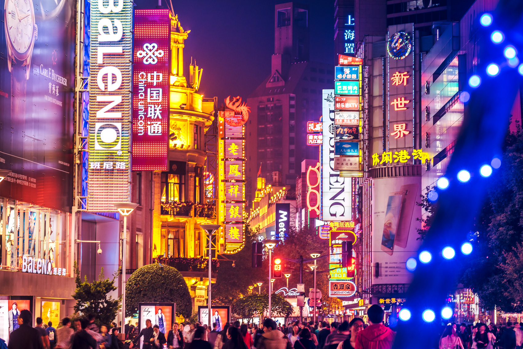 Work in China | Prospects ac uk